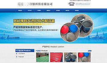 厂家产品的广泛应用